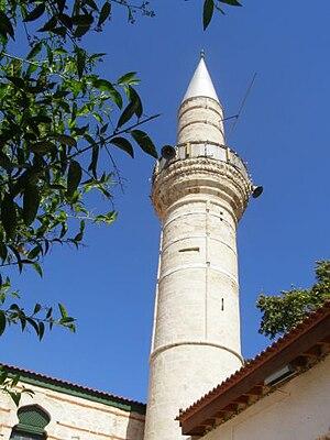 Limassol meczet1.jpg