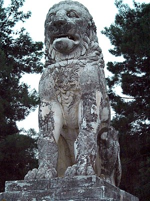 Struma (river) - Image: Lion of Amphipolis