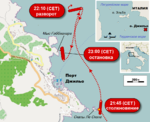 Location of Costa Concordia cruise-ship disaster (ru).png