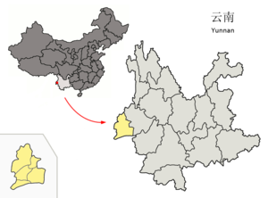 Location of Dehong Prefecture within Yunnan (China).png