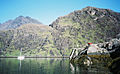 Loch Scavaig, Skye - geograph.org.uk - 243172.jpg