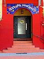 Los Angeles - USA – 1623 N Mariposa Ave. entrance.jpg