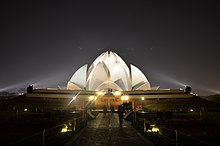Lotus Temple After Sunset.JPG