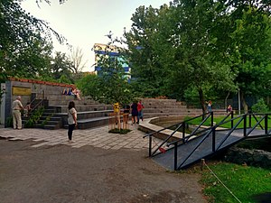 Lovers' Park - Robert Boghossian amphitheatre