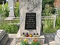 Ludmir cemetery Part III Лодомирське кладовище Частина третя 08.jpg