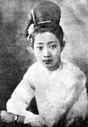 Ludu Daw Amar - Portrait of Ludu Daw Amar in her youth