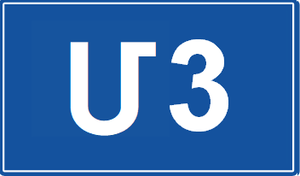 S6 highway (Georgia) - Image: M3 Road signs of Armenia