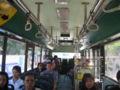 MB0405 SMRT-interior.JPG