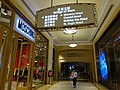 MC 澳門 Macau 路氹城 Cotai 四季名店 Shoppes at Four Seasons mall interior corridor ceiling lamps n sign Bridge of Stars Nov 2016 MOSCHINO.jpg