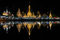Mae Hong Son Temple (132668251).jpeg