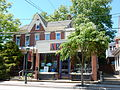 Main St 218 East Greenville, PA.JPG