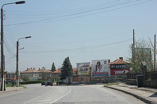 Parvomay Town in Plovdiv, Bulgaria
