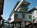 Makishi Station of Okinawa monorail.jpg