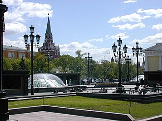 Manezhnaya Square, Moscow - In Manege Square looking toward the Alexander Garden