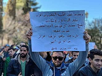 2019 Algerian protests - Protesters on 1 March 2019 in Batna