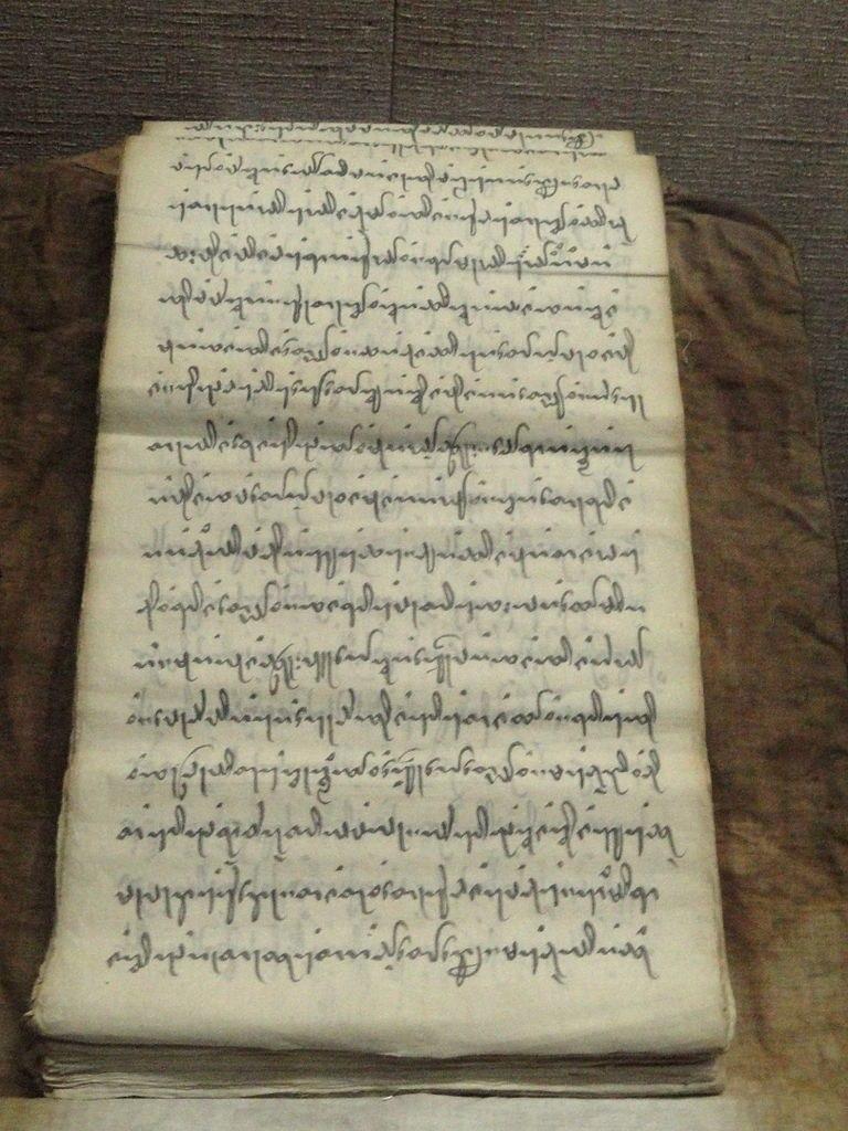 Manuscripts in the Yunnan Nationalities Museum - DSC03945