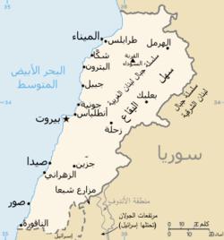 Wikizero جغرافيا لبنان