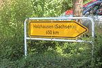 Знак, указывающий на партнерское сообщество Marcher в Хольцхаузене (Саксония)
