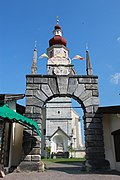 Maria_Luggau_-_Kloster_-_Portal.JPG