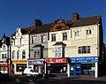 Market Street Shops - geograph.org.uk - 280545.jpg