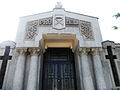 Mausoleul Eroilor (1916 - 1919) (4).JPG