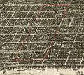 McFetridge Map 1886 Cropped.jpg