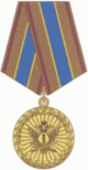 Medal for contribution to the development of the Russian penal system, 1st degree.png