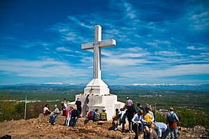 Medjugorje - Image: Medjugorje cross