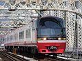 Meitetsu Ltd.Exp. R1200 Series-FC 3.JPG