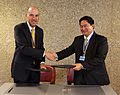 Memorandum of Bilateral Cooperation between the Intellectual Property Office of the Philippines and the United States Patent and Trademark Office.jpg