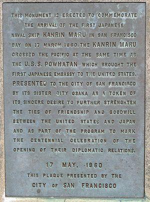 Japanese warship Kanrin Maru - The actual monument itself.