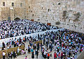 Men's and women's prayer areas at the Western Wall, seen from walkway to the Dome of the Rock.jpg