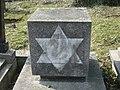 Mendel Ginzburg grave.jpg