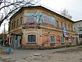 Merchant Dukyn House in Balakliia-01.jpg