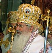 Metropolitan of Thebes and Levadia George.jpg
