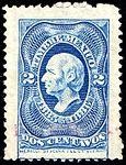 Mexico 1885-86 documents revenue F123.jpg