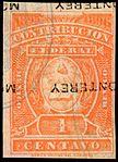 Mexico 1895-1896 revenue federal contribution 119.jpg