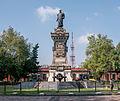 Mexico df - Plaza de la Ciudadela.jpg