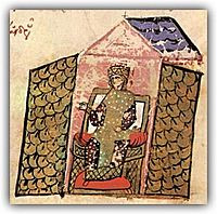 Michael III supervises a convention of clergy and secular persons Chronicle of John Skylitzes.jpg