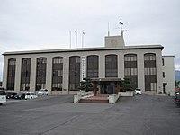 Minamishimabara City Hall Ariya Branch Office.JPG