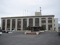 Minamishimabara City Hall Ariya Branch Office.JPG