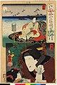 Minamoto no Kanemasa, Oyumi 源兼昌,おゆ眼 (BM 2008,3037.09624).jpg