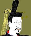 Minamoto no Yoritomo painting.jpg