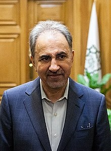 Mohammad Ali Najafi at Municipality of Tehran 02 (cropped).jpg