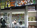 Mombasa-Kanga shop.jpg