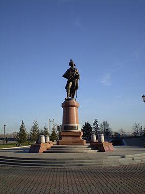 Nikolai Rezanov - The Ryazanov Monument in Krasnoyarsk