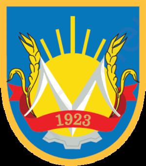 Monastyryshche Raion - Image: Monastyryshskiy rayon gerb