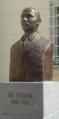 Monument - Ion Flueras - Alba Iulia.png