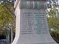 Monument aux morts (Paulhan) 03.jpg
