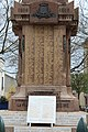 Monument morts Vitry Seine 2.jpg
